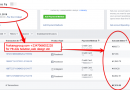 How To Open, Activate and Pay For Facebook Naira Ads Account Successfully+ Does and Don'ts To Avoid The Ads Account Been Deactivated by FB